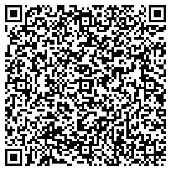 QR-код с контактной информацией организации Казинтерлифт, ТОО