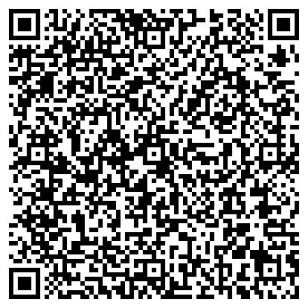 QR-код с контактной информацией организации Альфатек, ТОО