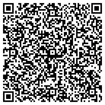 QR-код с контактной информацией организации Транслит, ТОО