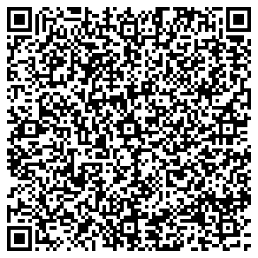 QR-код с контактной информацией организации САРПИНСКАЯ РАЙОННАЯ БОЛЬНИЦА