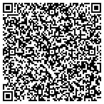 QR-код с контактной информацией организации Интеркоммерц филиал, ТОО