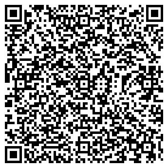 QR-код с контактной информацией организации Алдияр и Н, ТОО