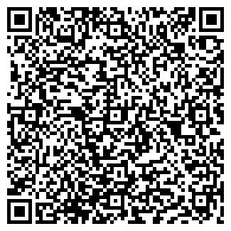 QR-код с контактной информацией организации Ерлан, КХ