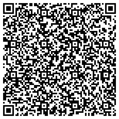 QR-код с контактной информацией организации Центральная районная больница Сальского района