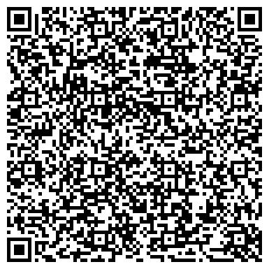 QR-код с контактной информацией организации Poseidon El. Company (Посейдон Ел.Компани), ТОО