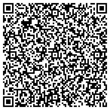 QR-код с контактной информацией организации Карагандалифт, ТОО