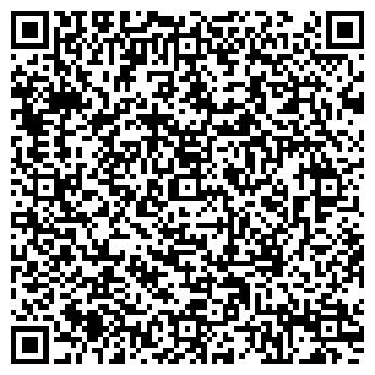 QR-код с контактной информацией организации Лифт-Холдинг, ТОО