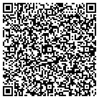 QR-код с контактной информацией организации Сае строй тех, ТОО