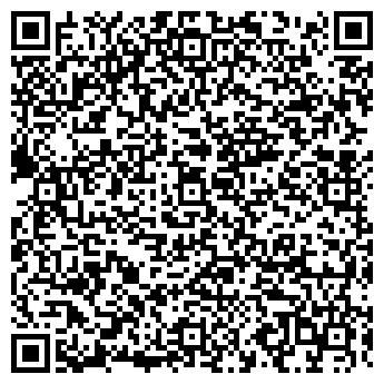 QR-код с контактной информацией организации Алматылифт, ТОО