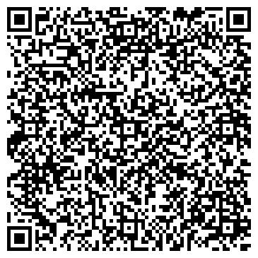 QR-код с контактной информацией организации Электровоз курастыру зауыты, ТОО