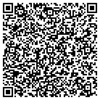QR-код с контактной информацией организации Comfort (Комфорт), ТОО