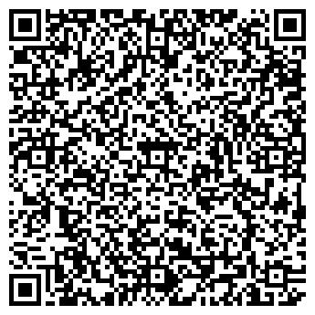 QR-код с контактной информацией организации КФ-трейд, ООО