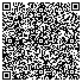 QR-код с контактной информацией организации Эшелон-РМ, ТОО