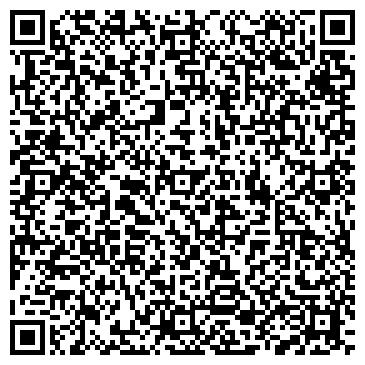 QR-код с контактной информацией организации Завод Тулпар-Тальго, ТОО