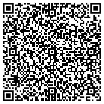 QR-код с контактной информацией организации Тэксмарк-К, ТОО
