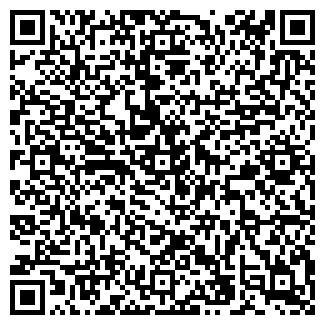 QR-код с контактной информацией организации СУ №105