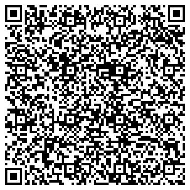QR-код с контактной информацией организации Колорит, ТОО