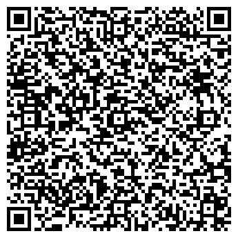 QR-код с контактной информацией организации Рыбачек
