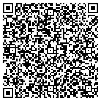 QR-код с контактной информацией организации Проф Лес