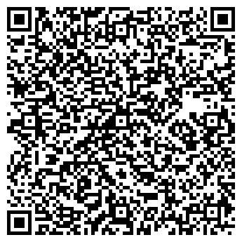 """QR-код с контактной информацией организации ЧП """"ВЛАДМАР"""""""