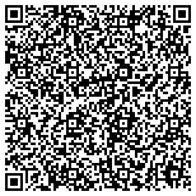 """QR-код с контактной информацией организации Общество с ограниченной ответственностью ООО «Торгово производственное предприятие""""М-СЕРВИС»"""
