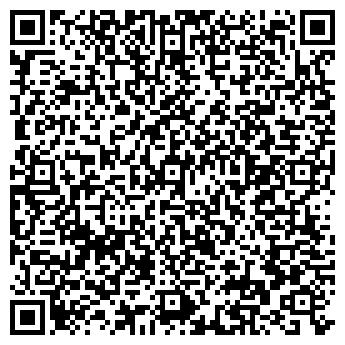QR-код с контактной информацией организации Магистраль-КР