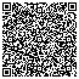 QR-код с контактной информацией организации Общество с ограниченной ответственностью Эдвенчер