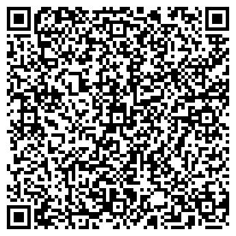QR-код с контактной информацией организации САЛЬСКИЙ ФИЛИАЛ ЗАО ЮГ РУСИ