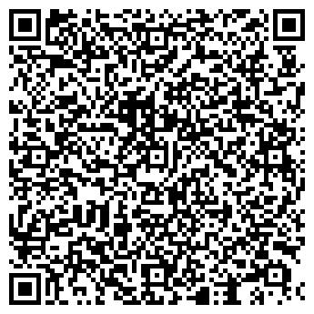 QR-код с контактной информацией организации BRP Центр Одесса