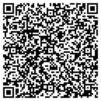 QR-код с контактной информацией организации Общество с ограниченной ответственностью Арго-Центр