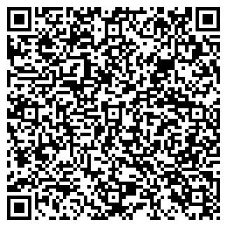 QR-код с контактной информацией организации ЦБС Г.САЛЬСКА