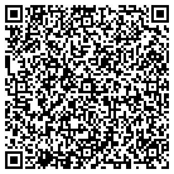 """QR-код с контактной информацией организации ООО """"КОММУНТЕХ УКРАИНА"""""""