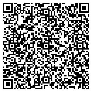 QR-код с контактной информацией организации Dnipro River