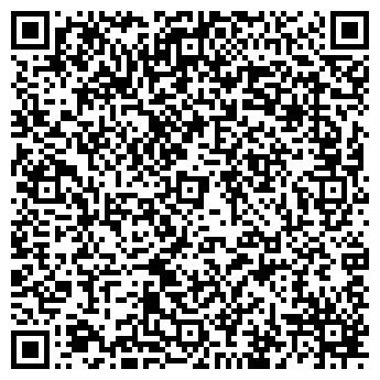 QR-код с контактной информацией организации A2 Marine Group, Компания