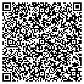 """QR-код с контактной информацией организации ООО """"Деко-Транс"""""""