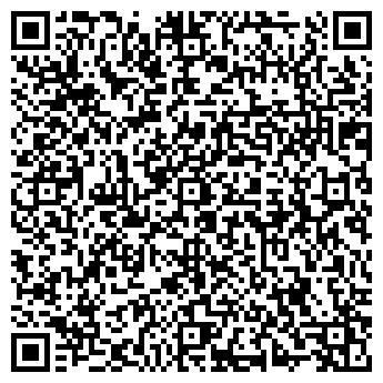 QR-код с контактной информацией организации ТД СТРУМ, ООО