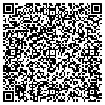 """QR-код с контактной информацией организации ООО """"ПМК-ЭлементГрупп"""""""
