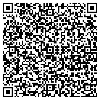 QR-код с контактной информацией организации ООО УКРМАШТРЕЙД