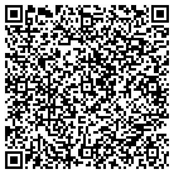 QR-код с контактной информацией организации ТОО «FUJI-LIFT»