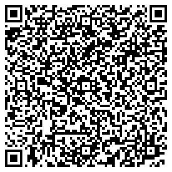 """QR-код с контактной информацией организации """"Кременчугстройкомплекс"""""""