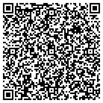 QR-код с контактной информацией организации ЭСТА ЛТД, Общество с ограниченной ответственностью
