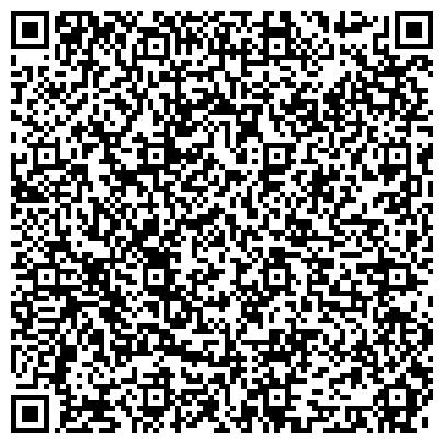 QR-код с контактной информацией организации Частное предприятие ТОО «Евразия Ресурс ПВ»
