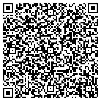 QR-код с контактной информацией организации Орбис, ООО