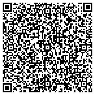 QR-код с контактной информацией организации СтройКрепость, ОДО