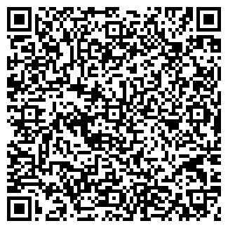 QR-код с контактной информацией организации ЮгСпецМет