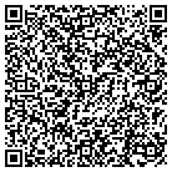 QR-код с контактной информацией организации Субъект предпринимательской деятельности ФЛП Ласков