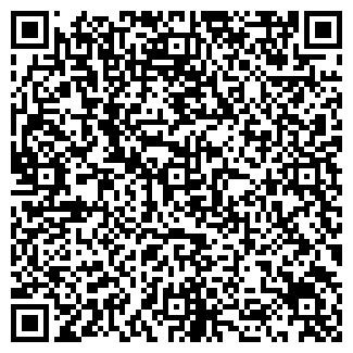 QR-код с контактной информацией организации 303 Products