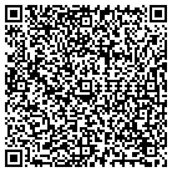 QR-код с контактной информацией организации Субъект предпринимательской деятельности ПП «МИТЕРА»