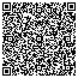 QR-код с контактной информацией организации ТОО ЗЕРНОВОЕ