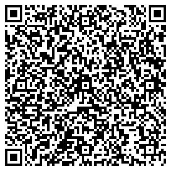 QR-код с контактной информацией организации Грюнберг, ООО